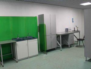 laboratorya